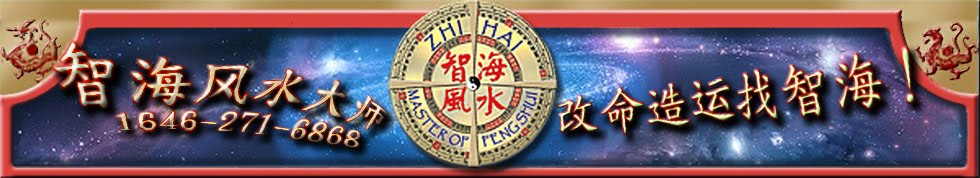 FengShui Master Services and Contact